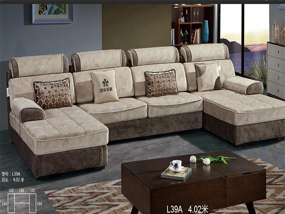 朗家沙发-型号L39A