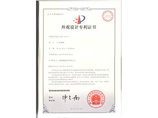 沙发(L43-3)外观设计证书