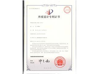 沙发(L39-2)外观设计证书