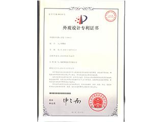 沙发(L19A-2)外观设计证书