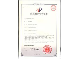 沙发(L43-1)外观设计证书