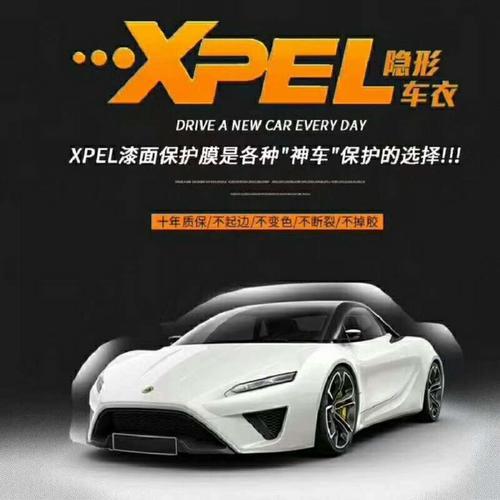 为什么要贴成都XPEL隐形车衣?