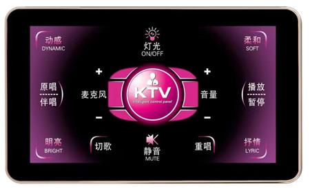 KTV專用面板 帶燈光控制功能 功能齊全