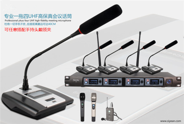 我們常用的會議室音視頻系統有什么哪些?