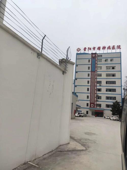 貴陽市精神病院客戶案例展示