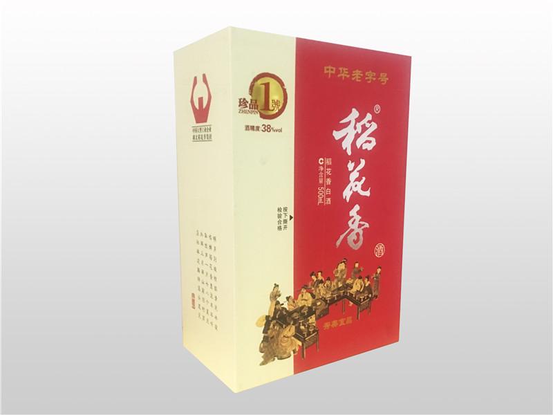 稻花香酒业包装盒印刷