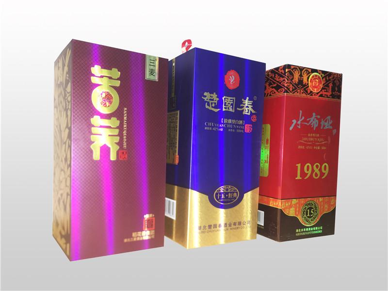 定制精品高档酒盒包装