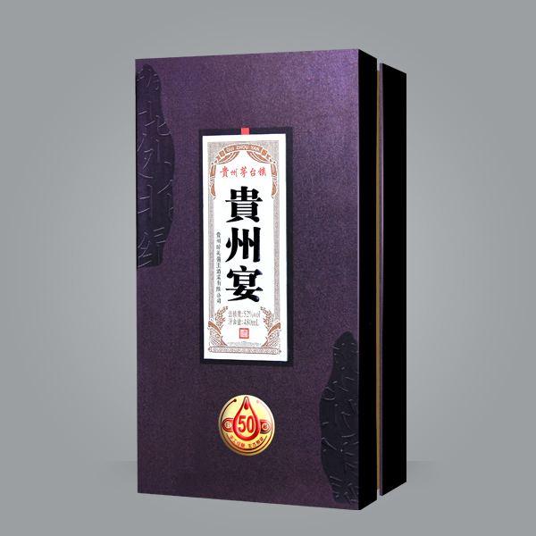 酒盒包装印刷厂家