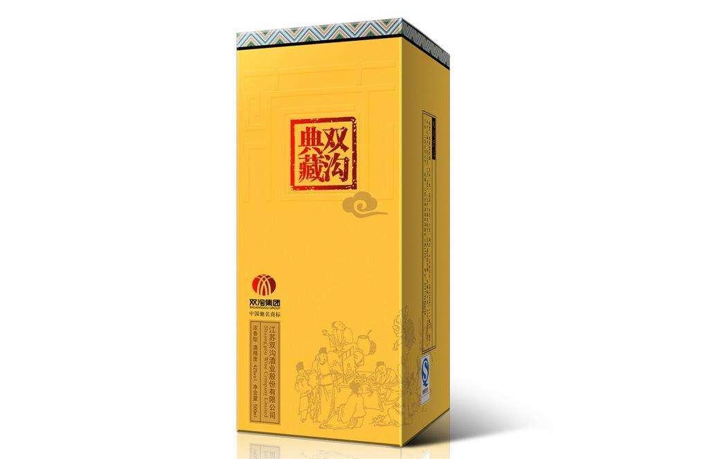 白酒酒盒包装印刷时一般都会偏向选择红色和黄色,这与中国的传统文化相关