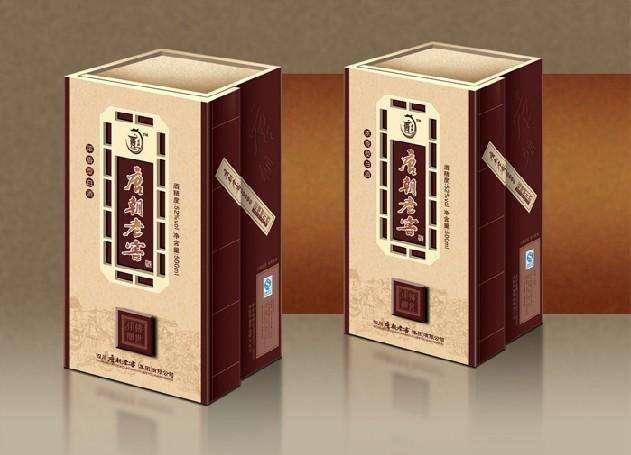 宜昌酒盒包装印刷厂家_定制设计价格