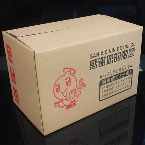 目前市场上使用较多的包装印刷材料,纸盒应该是其中的一种