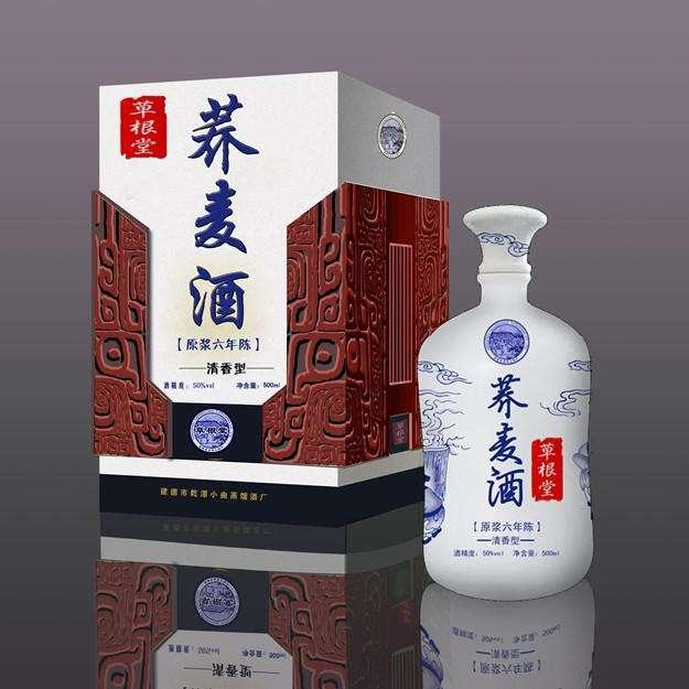 宜昌酒盒包装印刷定制