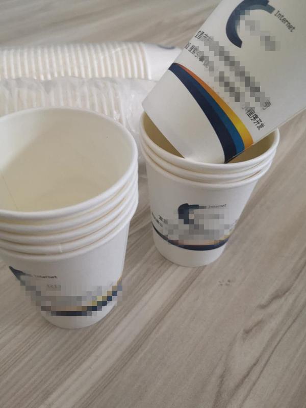 广告纸杯印刷_纸杯定制印刷