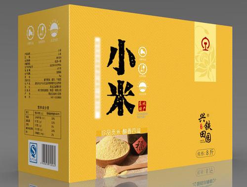 包装盒彩色印刷_礼品酒盒印刷按需定制