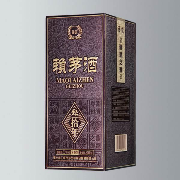 酒盒包装印刷价格