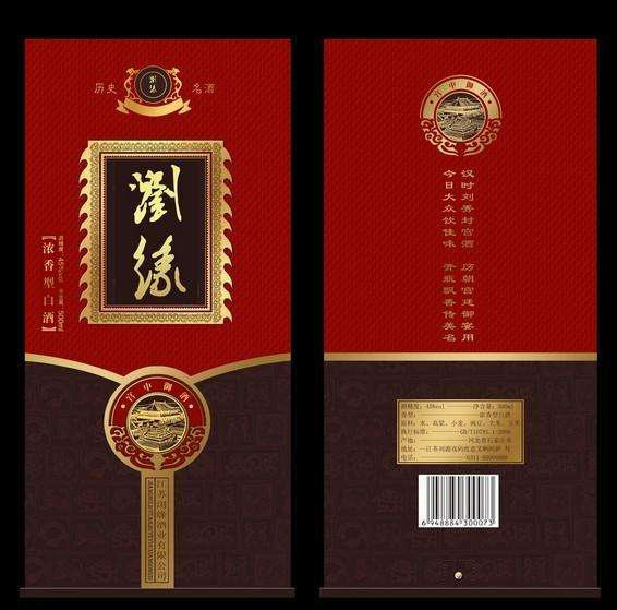 宜昌酒盒包装印刷