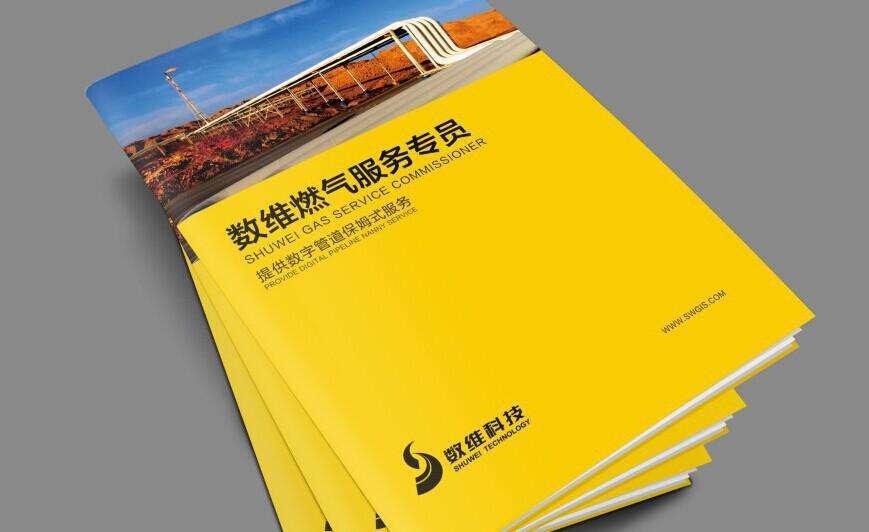 宜昌印刷厂画册印刷专业印刷