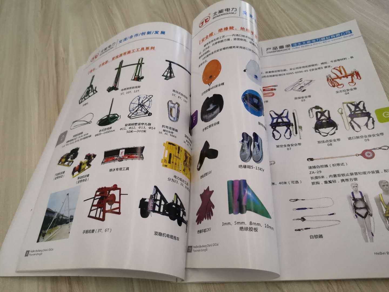 宜昌宣传册印刷