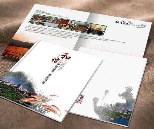 如果是印刷宣传画册会使用到哪些材质?这些材质的优势在哪里?