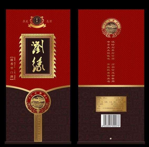 宜昌华尔实酒盒包装印刷多款式可选可支持定制