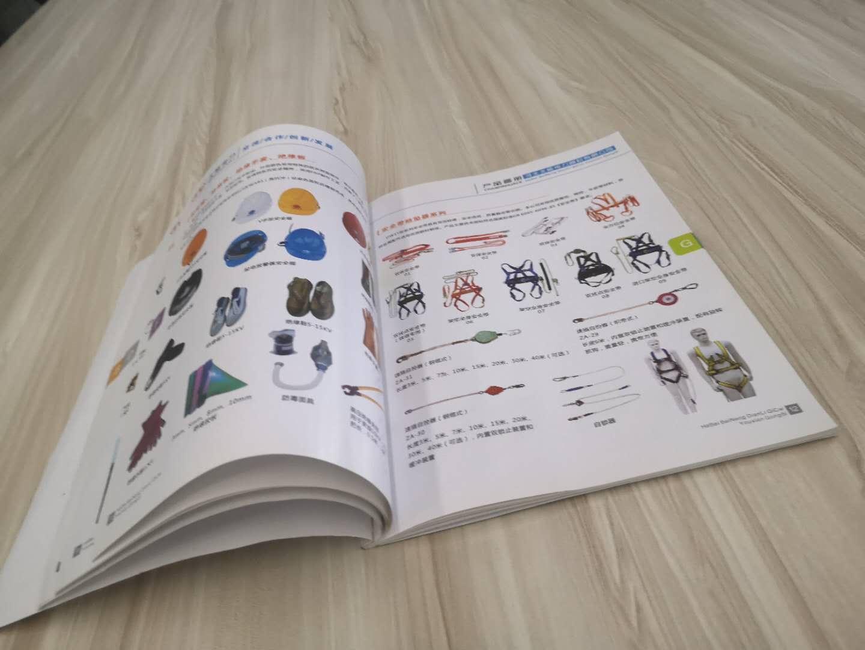 设计定制宜昌宣传画册厂家
