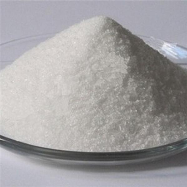 湖南聚丙烯酰胺