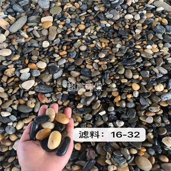 湖南鹅卵石滤料