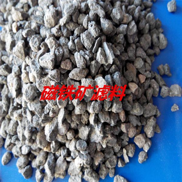 湖南磁铁矿滤料