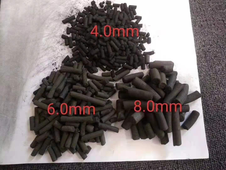 柱状活性炭厂家
