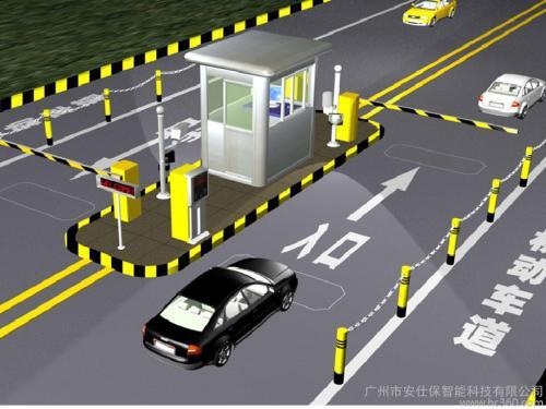 德阳将启用智能停车收费系统 动态显示城市停车状况
