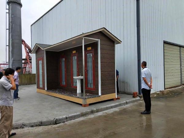 成都移动厕所生产厂家为工厂提供解决方案