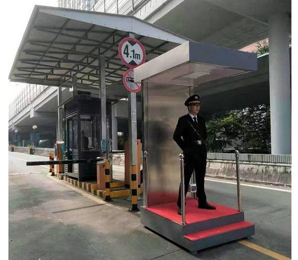 四川站台岗亭客户见证