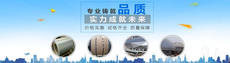 四川铝镁锰屋面