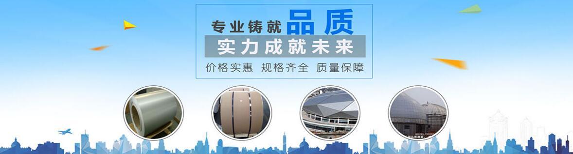 成都铝镁锰屋面安装