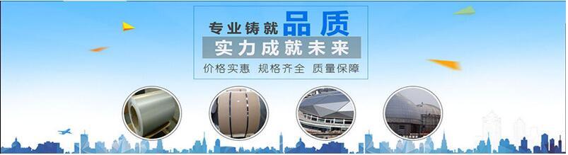 四川铝镁锰吊顶设计
