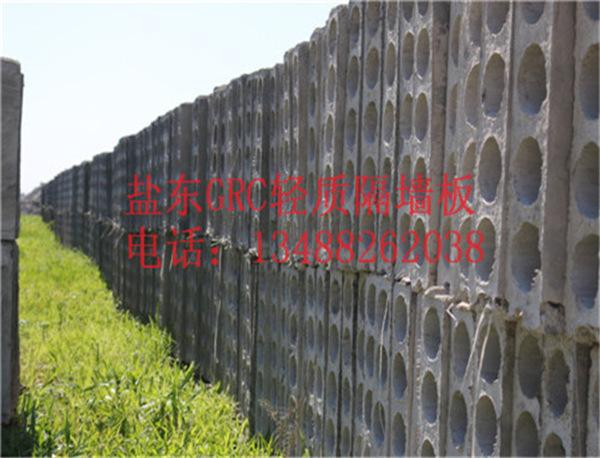 陕西GRC隔墙板销售
