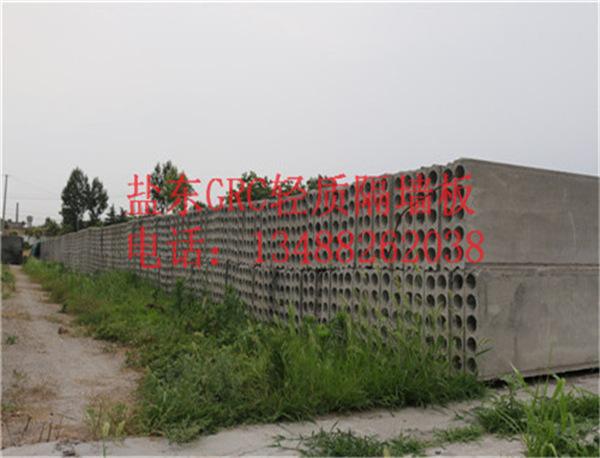 GRC隔墙板生产