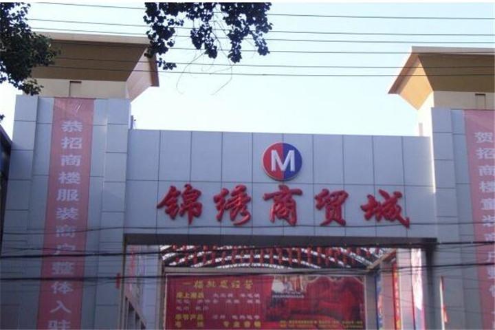 陕西省西安市锦绣国际商贸使用相应的轻质隔墙板!