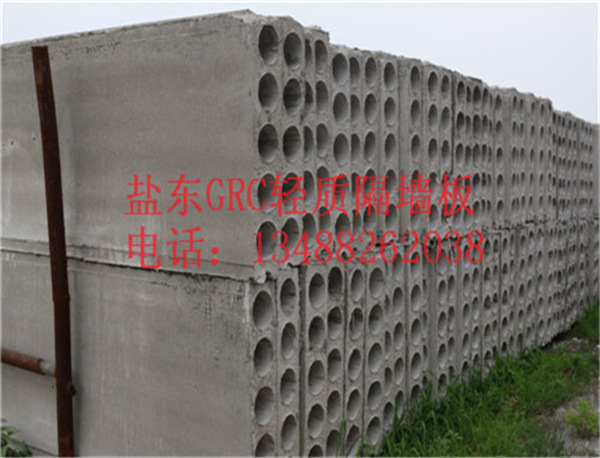 GRC隔墙板厂家