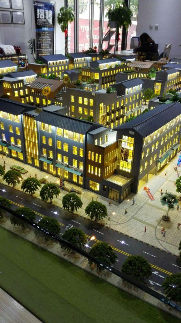 澄城县华和房地产开发有限公司