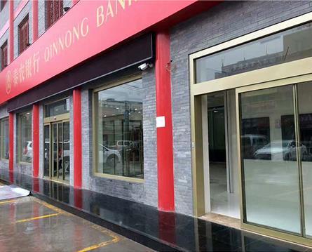 西安银行感应门