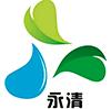 陕西永清环保工程有限公司
