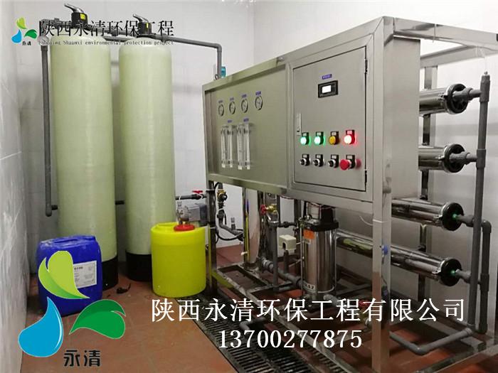 陕西工业水处理设备