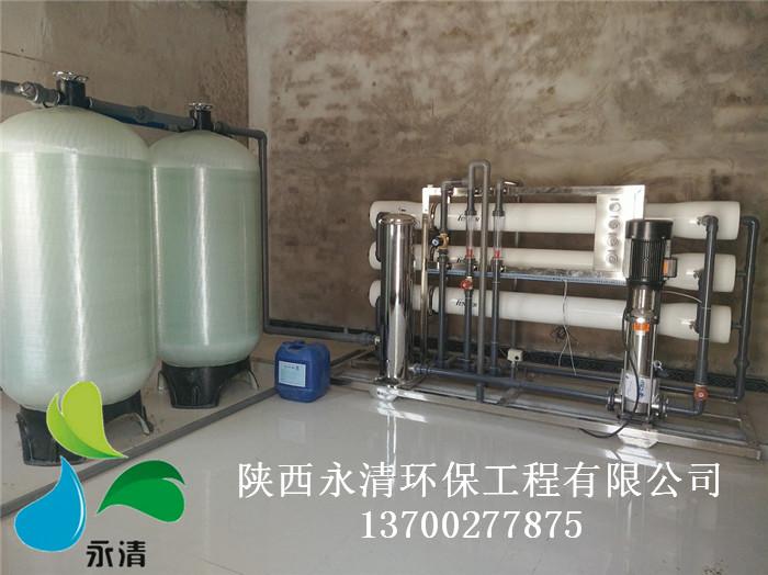 6吨淡化水设备