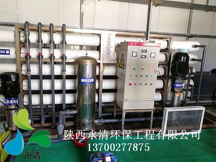 食品厂水处理设备