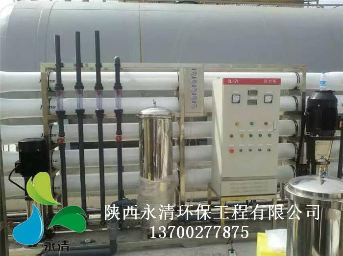 陕西神果8吨水处理设备