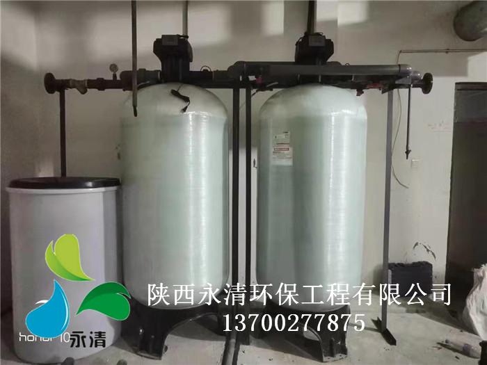20吨每小时软化水设备