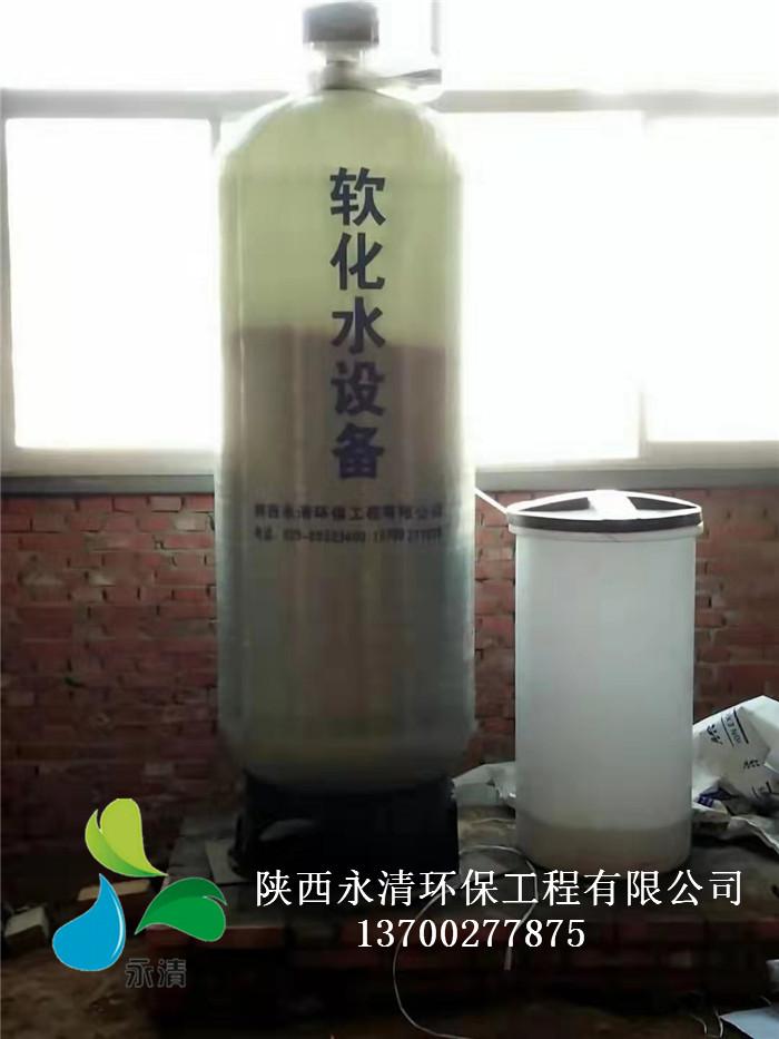 8吨每小时软化水设备