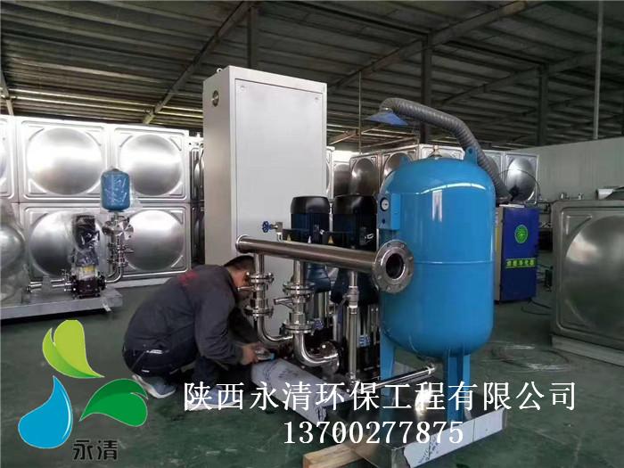 陕西变频供水设备