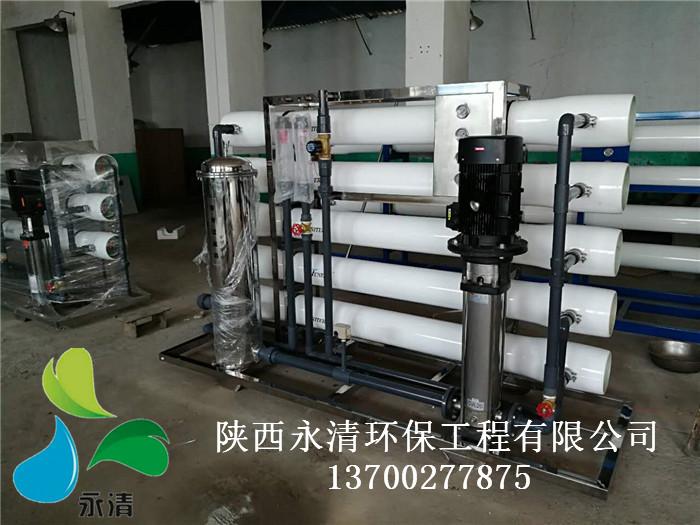 10吨淡化水设备